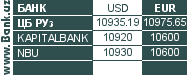 http://www.bank.uz