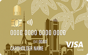 Visa Gold (USD)/(UZS)