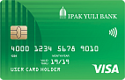 Visa Exchange
