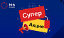 Hi-Tech Bank запустил акцию «Доходная карта»