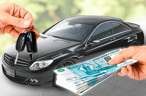 автосалоны бу в москве цены